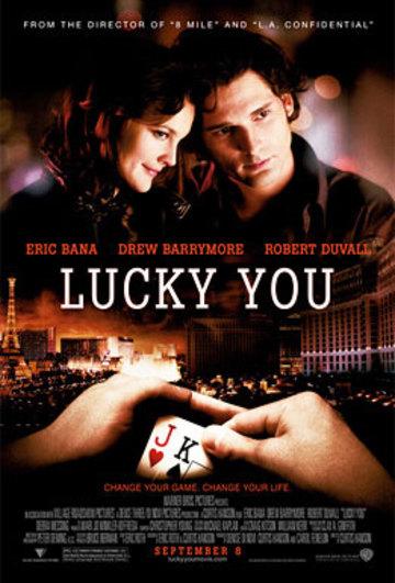 Luckyyou_l200608171433